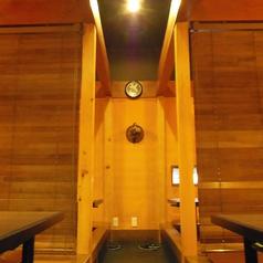 炭火焼肉屋さかい 東広島西条店のおすすめポイント1