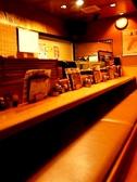 村将軍 加茂 本店の雰囲気3