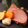 料理メニュー写真特選仙台牛シャトーブリアン 150g