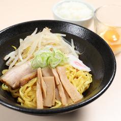 麺やFuji ラーメンと日本酒のお店の写真