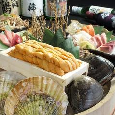 ほほほの北海道 立川南口店の写真