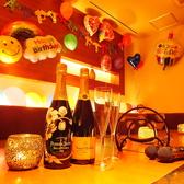 コンパ、誕生日、サプライズにぴったりの個室♪装飾もお任せください★