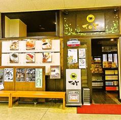 cafespace Toy カフェスペース トイのおすすめポイント1