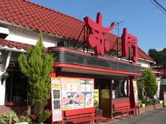 赤門 京葉道路店の写真