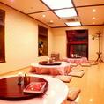 中華料理店では珍しい座敷の個室!最大40名までご対応可能!今なら10名様に1名様無料クーポンもご用意!