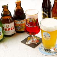 Beer好きも、初心者も楽しめる♪