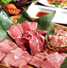 五臓六腑 神戸 本店のおすすめ料理1