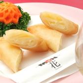 MON花 モンファのおすすめ料理3