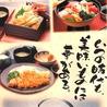 寿司 釜めし うどん 佐伯 深川茶屋 弥生店のおすすめポイント3