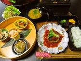 花遊 広島のおすすめ料理2