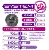 VR/AR Game&Cafe Bar VREX ヴィレックス 広島八丁堀店のおすすめ料理2