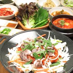 韓国焼肉コギハンパンのおすすめポイント1