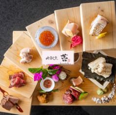 肉割烹 蕾 hanataleの写真