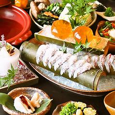 葉・菜・美 難波店のおすすめ料理1