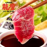 龍屋 リュウヤ 栄店のおすすめ料理2
