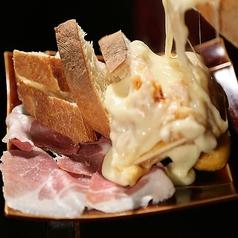 イタリアンバル ワインと泡の店 33 船橋店のおすすめ料理1