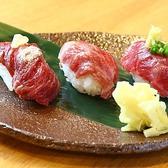 馬肉料理専門店 蹄 名古屋新栄本店のおすすめ料理2