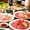 黒毛和牛とホルモン 焼肉 貴味苑 目黒店のおすすめポイント1