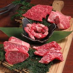 焼肉 和久良のおすすめ料理1