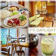 古民家カフェ DAYLIGHT デイライトの写真