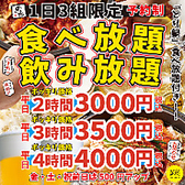 のりを 阪神尼崎店のおすすめ料理3