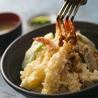天ぷら・和食 てん樹 北野坂店のおすすめポイント3
