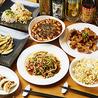 居酒屋中華 上海風情 三軒茶屋のおすすめポイント3