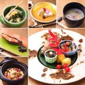 ふるけん 西麻布のおすすめ料理3