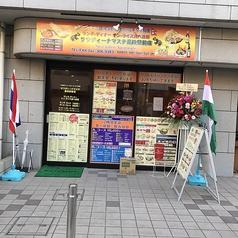 サワディーナマステ 是政駅前店の写真