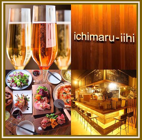 ichimaru-iihi