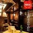米と魚 酒造 米家ル 高田馬場店のロゴ