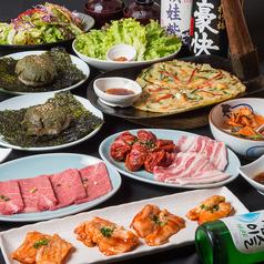 焼肉 伽耶 春日フォレストシティ店のおすすめ料理1