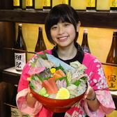 さかなや道場 秋川駅前店のおすすめ料理2