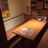 居心伝 大和田駅前店の雰囲気3