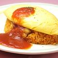 料理メニュー写真自家製ケチャップのオムライス ~自家製トマトソース~