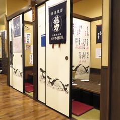 新宿 居酒屋 樽一 本店の雰囲気1