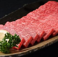 焼肉マルコウ 赤坂店のおすすめ料理1