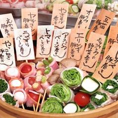 炭ノ家 とさかのおすすめ料理2