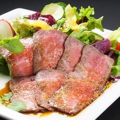 料理メニュー写真神戸牛ローストビーフ