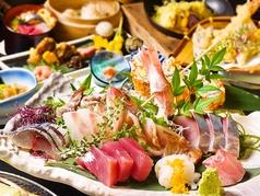 海鮮旬菜 漁石の写真