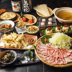 九州熱中屋 関内LIVEのおすすめ料理1