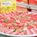 焼肉パラダイス キングコング 泡瀬店のおすすめ料理1