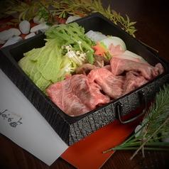 特選黒毛和牛 甘酒とお味噌 すき焼き 和牛赤身肉
