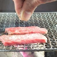 7種のお塩で最高級のお肉