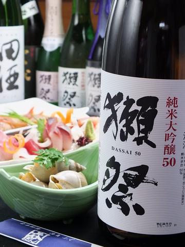 魚料理と大串焼き 日本料理どん