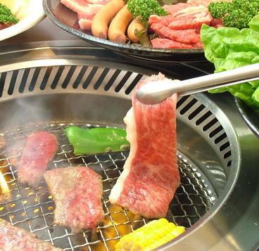 焼肉の牛太 加古川店のおすすめ料理1