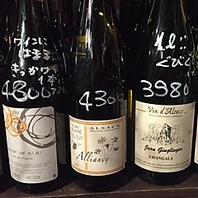 ワインはウォークインセラーからじっくり選べます。