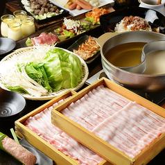 豚福 新栄店の写真