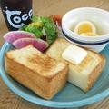 コシニール イオンモール盛岡店のおすすめ料理1