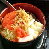 ばらえ亭 中野店のおすすめ料理2